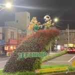 Jリーグ観戦記@2019/9/14〜ジェフユナイテッド市原 千葉VS水戸ホーリーホック〜