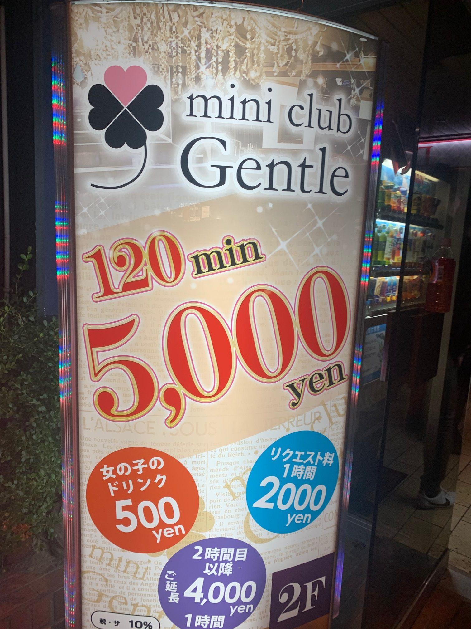 mini club Gentle