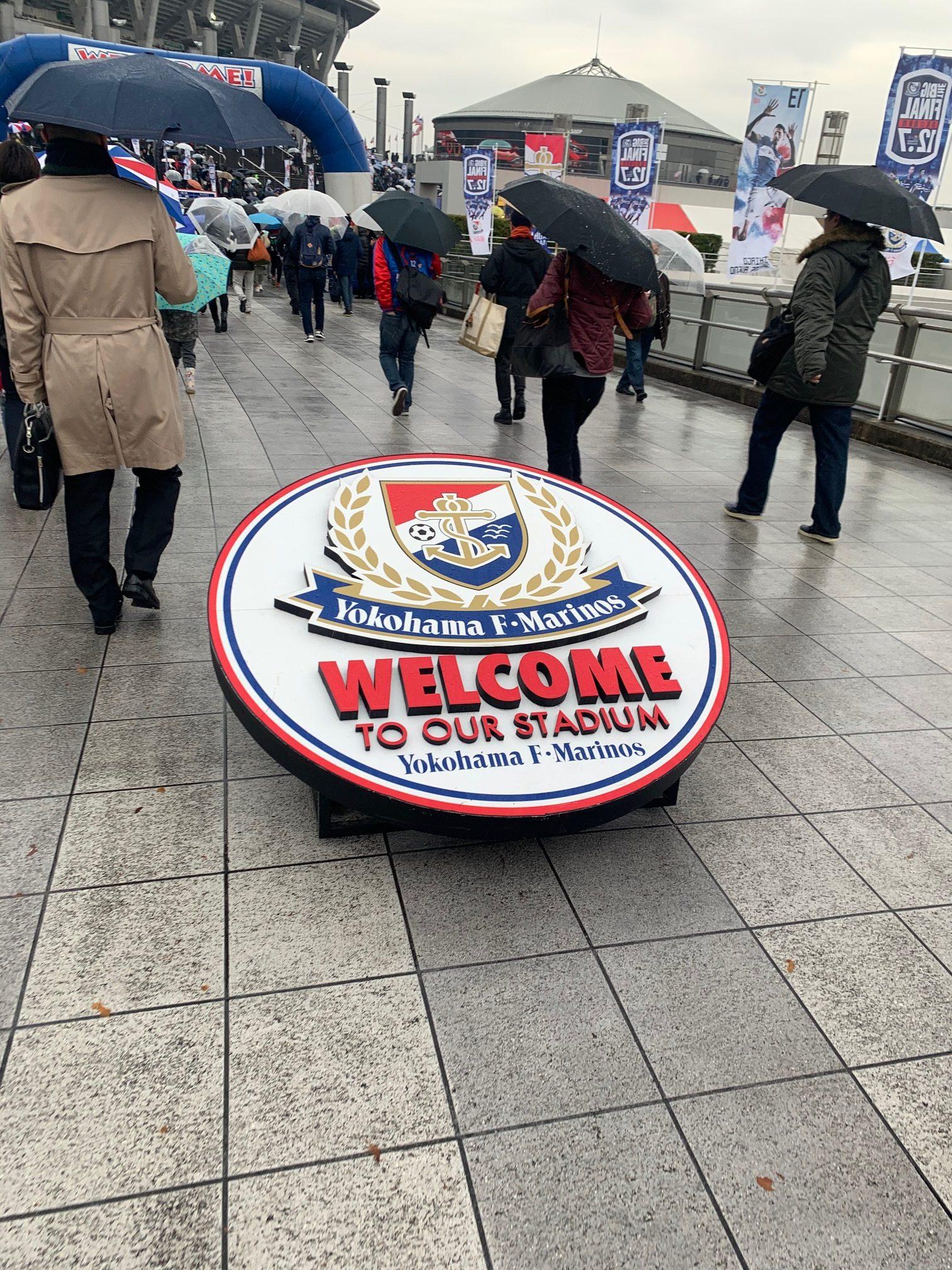 Jリーグ観戦記@2019/12/7〜横浜FマリノスVS FC東京〜