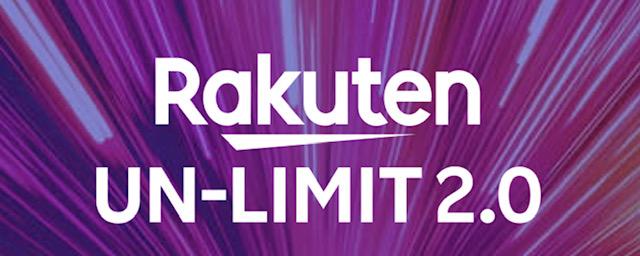 【レビュー】Rakuten UN-LIMITはWiFiルーターとして使おう