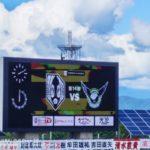 Jリーグ観戦記@2020〜岩手グルージャ盛岡vsガイナーレ鳥取〜