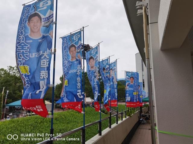 Jリーグ観戦記@2020〜アスルクラロ沼津vsセレッソ大阪U23〜