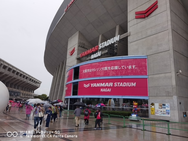 Jリーグ観戦記@2020〜セレッソ大阪vs横浜F・マリノス〜