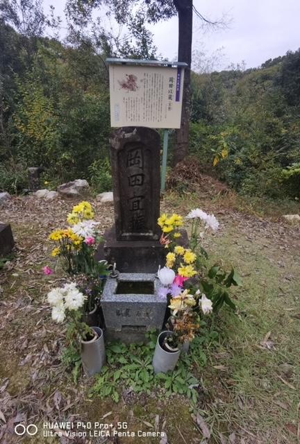 岡田以蔵の墓
